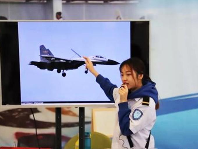 青少年圆梦航空研学旅行