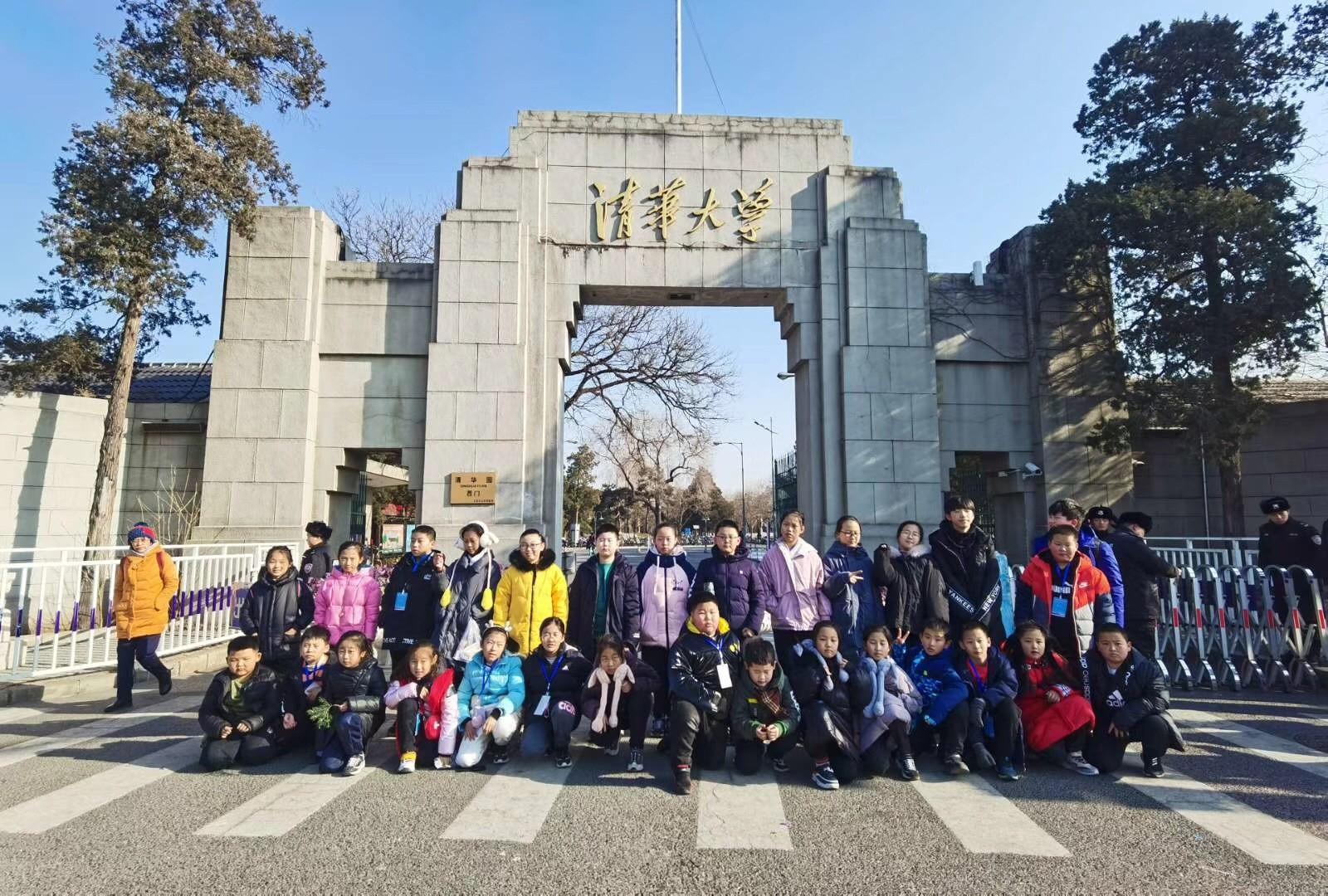 2020年北京冬令营