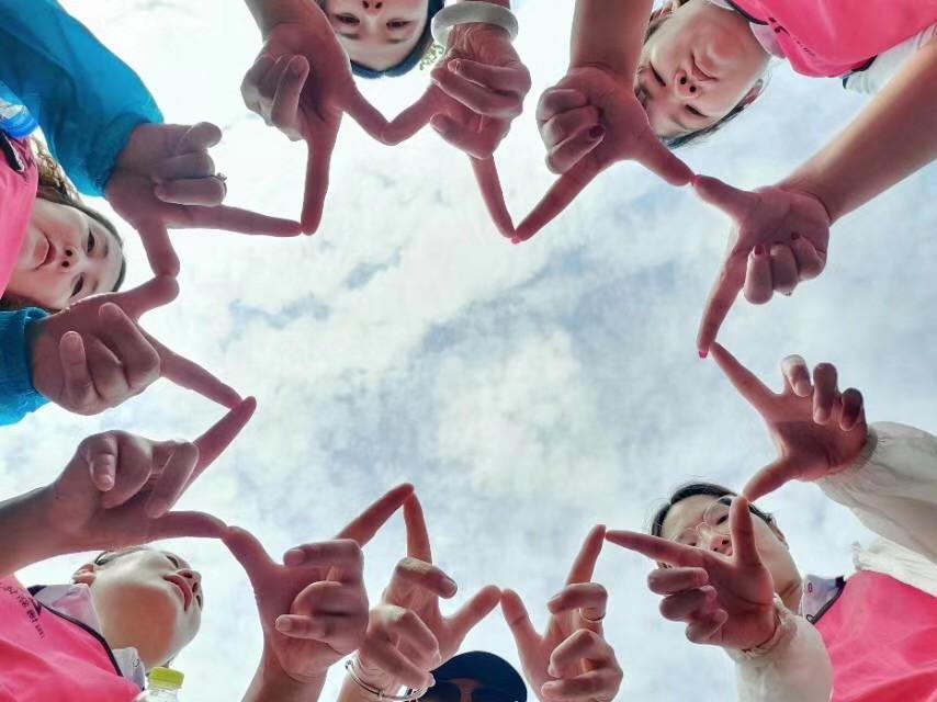 2020年6月XX公司智勇冲关定向徒步活动