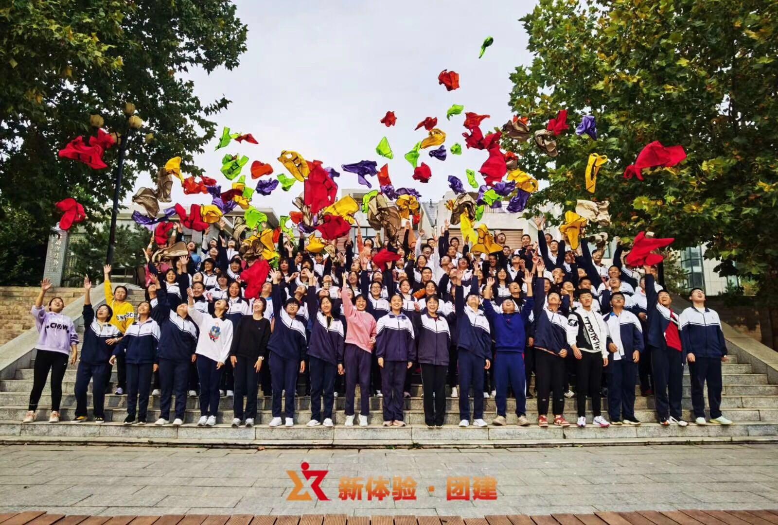 2020年10月XX高中学生干部拓展活动