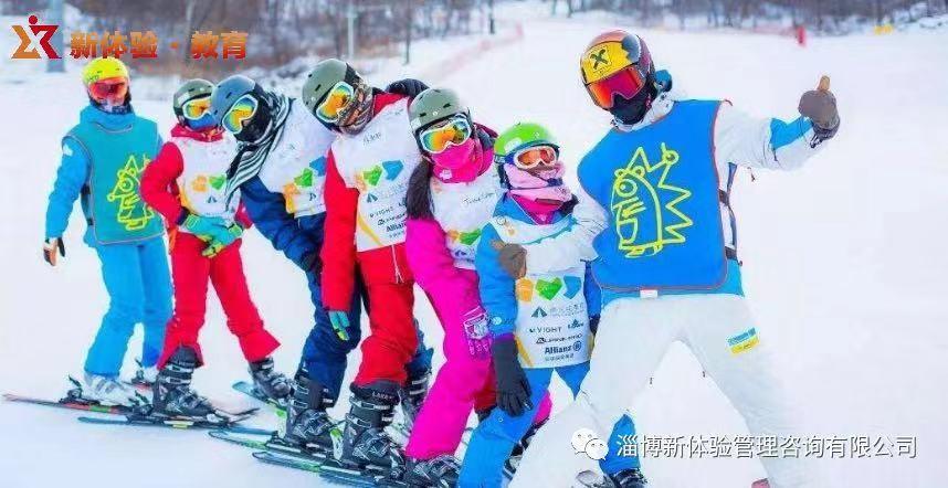 2021年新体验滑雪冬令营