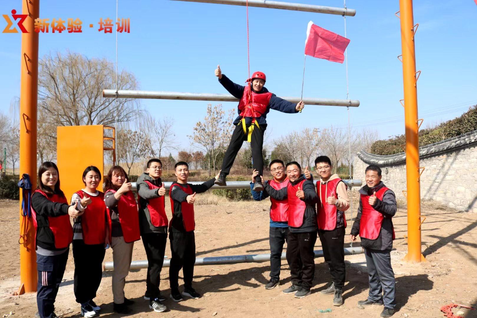 2021年2月XX公司开门红团建活动
